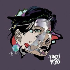 MAN-RYO in the Mix 2021, Vol.2