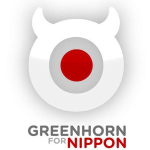 tooltech - dj set - GREENHORN FOR NIPPON
