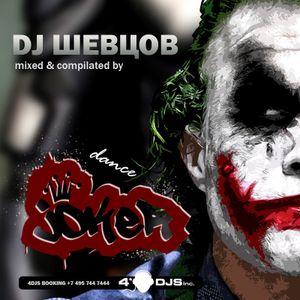 DJ Shevtsov - JOKER DANCE CD7 [2017]