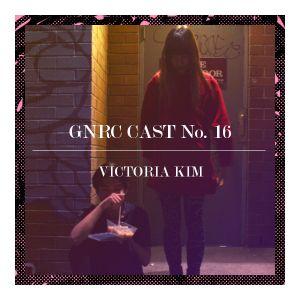 Guest Mix #12: Victoria Kim
