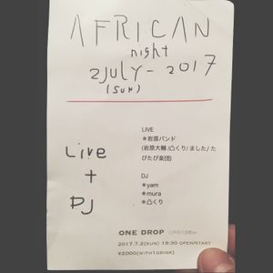 """""""African Night""""_2 july (sun)_YAM live mix 『Africanismo』"""