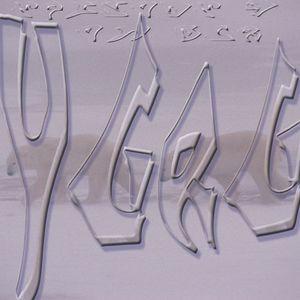 YGRG #9