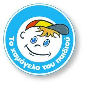 """""""Το Χαμόγελο του Παιδιού"""" Κική Μπούρχα- Spame Πακέτο 6/4/2012"""