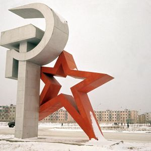 Radioooo (Russia 1965-75) - 2nd November 2016