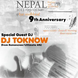 NEPAL 9th Anniv. Invitation Mix