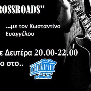26-6-2017 Crossroads - Κώστας Ευαγγέλου