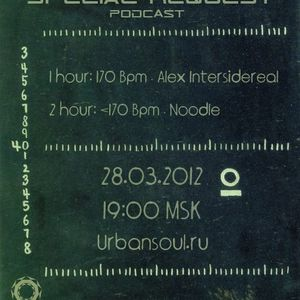 Special Request Podcast 007 (03/2012)