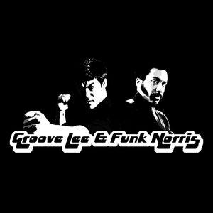 Groove Lee & Funk Norris - Unter den Spiegel ball