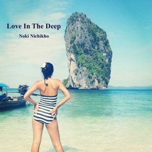 Love In The Deep #5