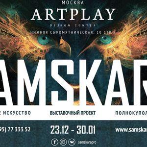 Samskara Friday Evening Part !!