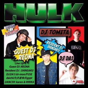 Hulk@atom