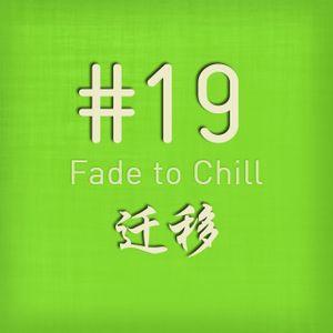 PoGo's Chill - Vol 19 (Fade to Chill)