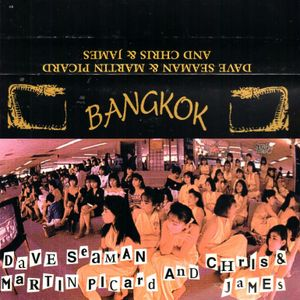 ~ Chris & James @ Bangkok 1995 ~
