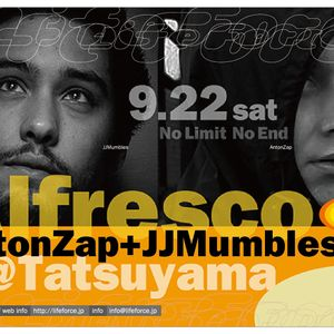 Sunny London mix for - 2012/9/22 Life Force Alfresco No Limit No End