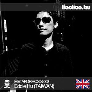 MS003 - Eddie Hu (Taiwan) prt 1