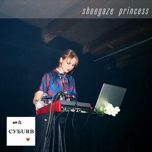 Shoegaze Princess - mixtape for Suburb