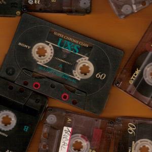 Mixtape Archives 03 - A_Jason King Size (1999)