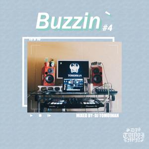 "【New】2019 HIP HOP,R&B ""Buzzin' #4""  (Limited Long Ver)"