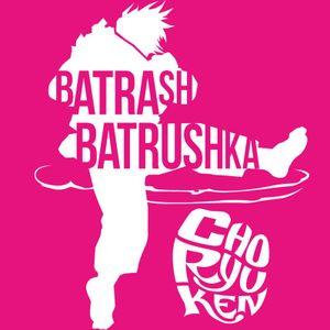 Batrashbatrushka #079: Haciendo amigos con Niantic
