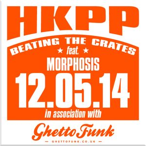 Beating The Crates 20140512