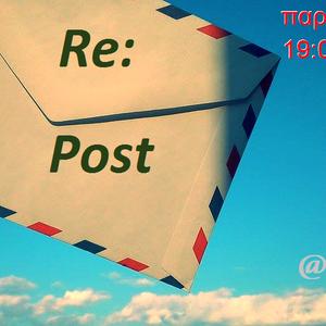 Re:Post #12 03/07/2015