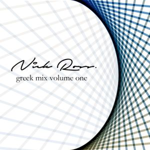 Nick Ross - Greek Mix Vol. 1