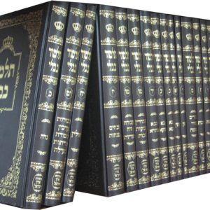 Torah as an Antidote