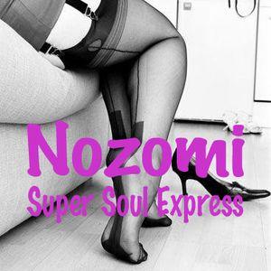 Nozomi Super Soul Express