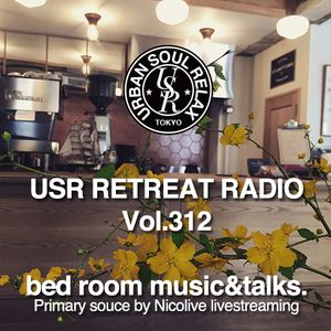 USR Retreat Radio[312-03]