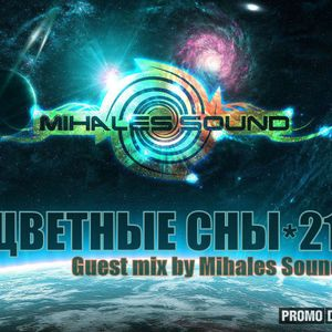 Colored dreams #21 mixed by Mihales Sound