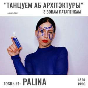 Dancing about architecture - Episode 1 - Palina