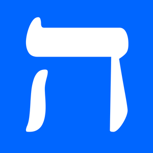 Genesis 41:1-44:17: Yitzkhak's and Yosef's extended passion play