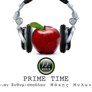 Prime Time - 13 Φεβρουαρίου '13 | με τον Γρηγόρη Φαρμάκη