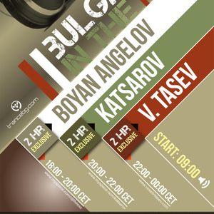 Sugar DJ's - Bulgaria In The Mix 001 - 31.08.2009