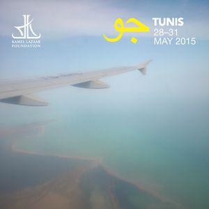 Six Pillars - Lina Lazaar, JAOU Tunis