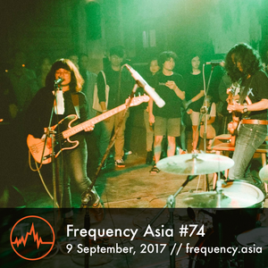 Frequency Asia #74