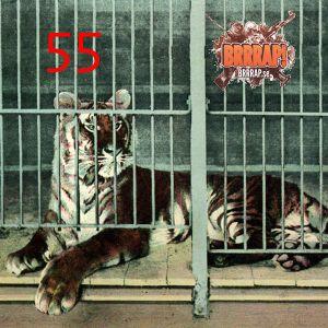 BRRRAP! EP 55 @ Radio AF