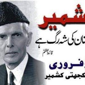 """""""Kashmir Hoga Azaad.......InshaAllah""""........A Special show on kashmir day"""