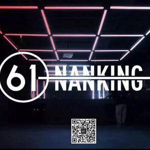 Lounge Room, Club 61, Nanjing 30.09.2018