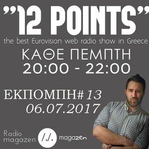 12 points με τον Krikor Kevorkian (06.07.2017)