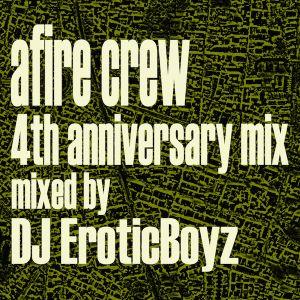 Afire 4th Limited edition T-shirt X DJ EroticBoyz