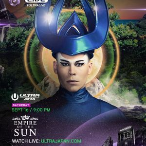 Empire Of The Sun - live at Ultra Music Festival 2017 (Japan) - 16-Sep-2017