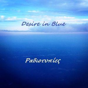 Desire in Blue