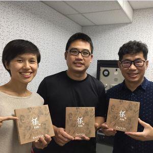 2018/01/07 - 當音樂來敲門 - 張翰揚 - 專訪農村武裝青年專輯《根》- 正聲台北調頻台