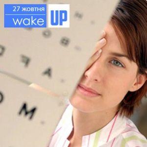 Як поліпшити зір