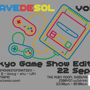 Tokyo Game Show 20090922