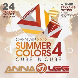 Live - SUMMER COLORS-4 (24.06.2017) Kiev, X-Park