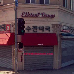 Ethical Drugs Mixtape