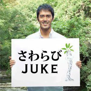 sawarabi juke