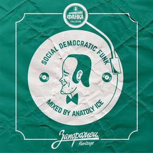 Social Democratic Funk Mixtape